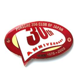 オリジナルピンバッジ製作実例 PORSCHE-356-CLUB-of-JAPAN様