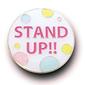 若年性がん患者団体 STAND UP!!様