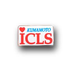 オリジナルピンバッジ製作実例 熊本ICLS協会様