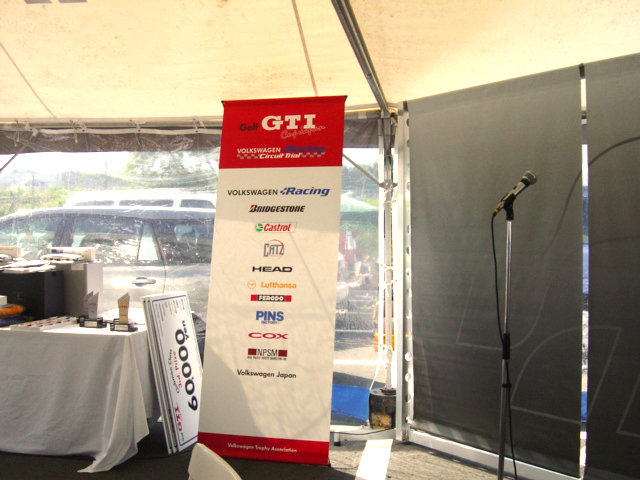 Golf GTI Cup Japanに協賛