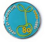 ガールスカウト運動80周年の記念ピンズ