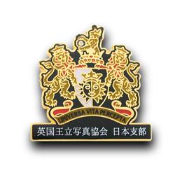 オリジナルピンバッジ製作実例 英国王立写真協会 日本支部 様