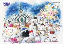 2019年 冬のピンズレターカードの画像