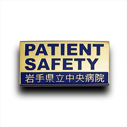 ピンズ製作実例 岩手県立中央病院の画像