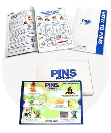 PINS FACTORYの無料ピンズサンプルセットお届け内容の画像