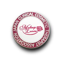 ピンズ製作実例 一般社団法人日本臨床化粧療法士協会の画像