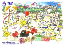 2020年夏のピンズレターの画像
