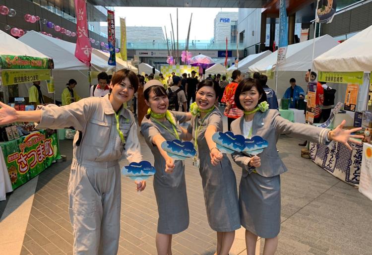 ソラシドエア:九州・沖縄をPR
