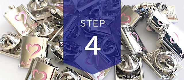 ご注文の流れ STEP4