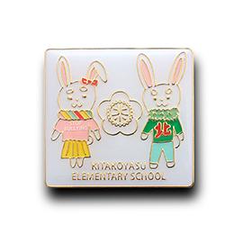 オリジナルピンバッジ製作実例 千葉県君津市立北子安小学校様